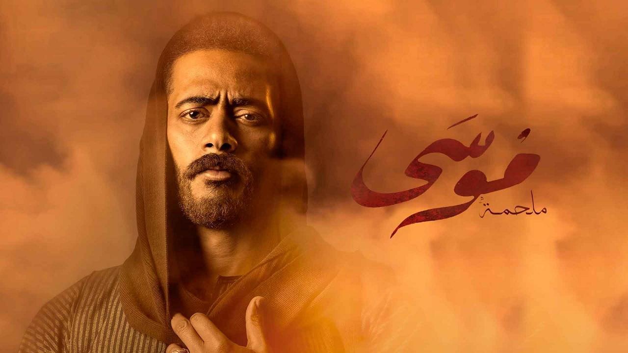 أجور الفنانين المصرين في مسلسلات رمضان 2021 ميدل ايست الصباحية